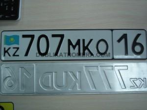 Пример кз номера на машину