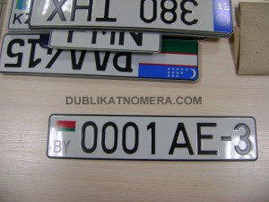 белорусские номера на машину