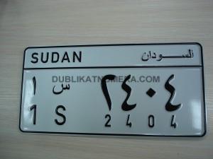 дубликат суданского номера на авто
