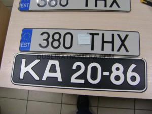 образцы номерных знаков на авто