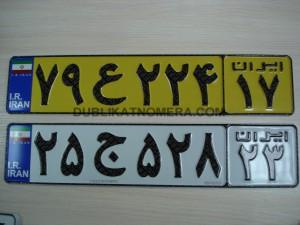 Пример иностранного номера на автомобиль