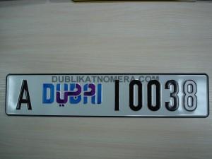 Пример номера на автомобиль - изготовление