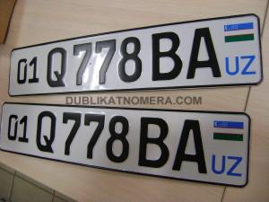 авто номер узбекистан