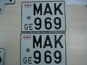 грузинские машинные номера