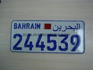 Дубликат номера машин из арабских стран