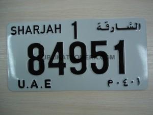 Авто номер АЭО