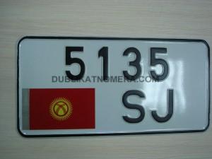 квадратный номер киргизии на авто
