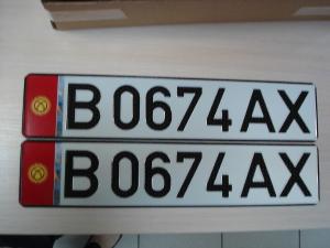 Киргизия - номер на авто