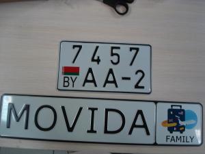 Белорусский номер автомобильный