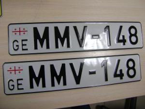 Грузинские номера на машину
