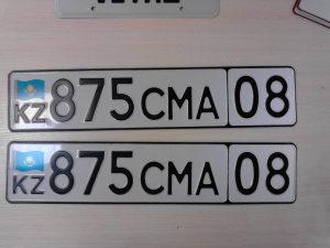 КЗ номер на авто