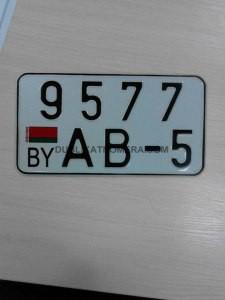 квадратный номер Белоруссь