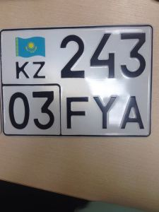 Номер на авто Казахстан