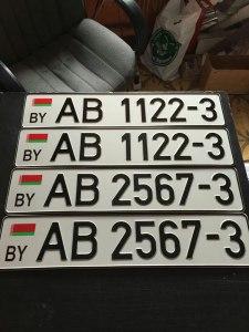 Номера на машину Беларусь