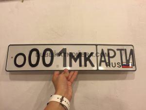 именной номера на авто