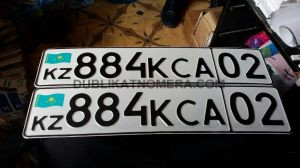 кз номера на транспортное средство