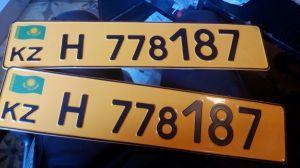 КЗ желтый номер на авто