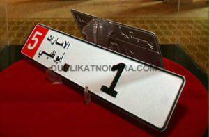Арабский номер на авто