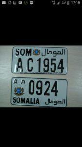 Гос номер сомали, дубликат номера сомали