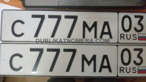 777 авто номер
