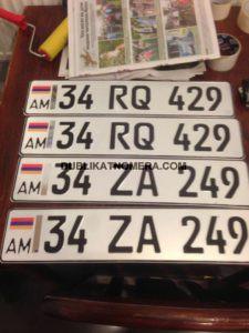 Армянские номера дубликат