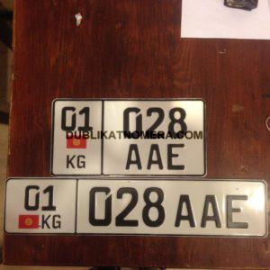 Киргиз номер на авто