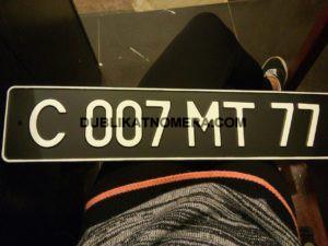Номера 007 на авто