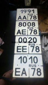 Квадратные номера на траспорт