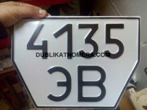 Прямоугольный номер на авто
