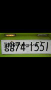 Китайские номера на авто