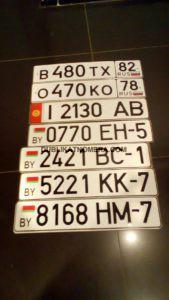 Пример работ по авто номерам