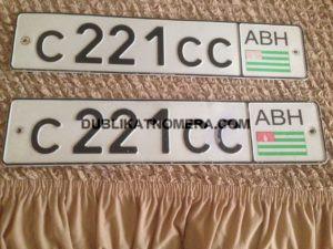 Абхазские номера на машину