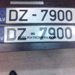 Номера на транспорт дубликат