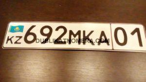 Дубликат номера казахстана (гос номера на транспорт)
