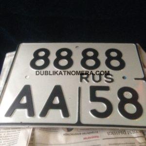 Пример прямоугольного номера на авто