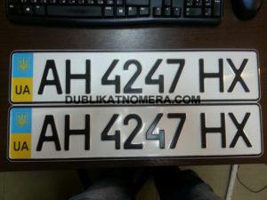 UA дубликат номера на авто