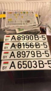 Белорусские дубликаты номеров