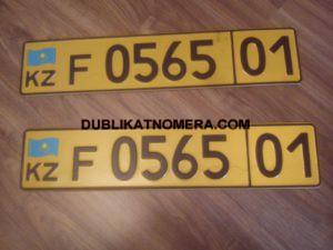 Транзитный казахстанский номер на авто