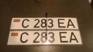 Приднестровский номерной знак на автомобиль
