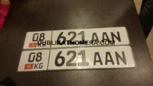 621 ААН номера на авто