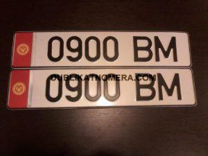 Киргизские авто номера