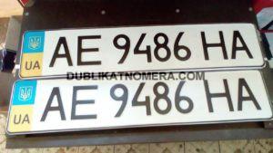 Украинские дубликаты номеров