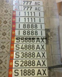 Список киргизских номеров