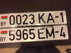 Белорусские номера на авто дубликат