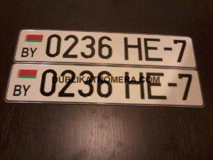 Белорусский номерной знак на машину