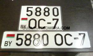 Все виды белорусских номеров