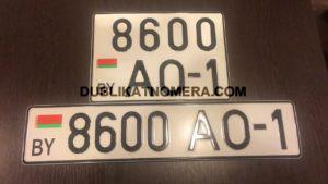 Белорусские номера мото и авто