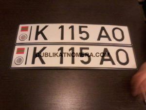 Приднестровье номер на автомобиль