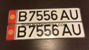 Киргизские номера на транспорт дубликат