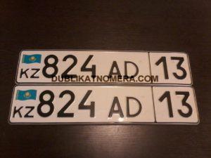 Дубликат казахстанского номерного знака